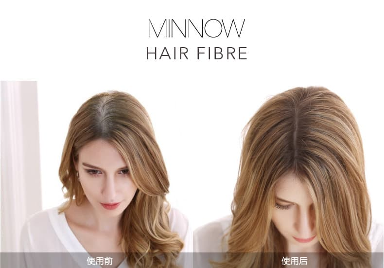 minnow hair fibre