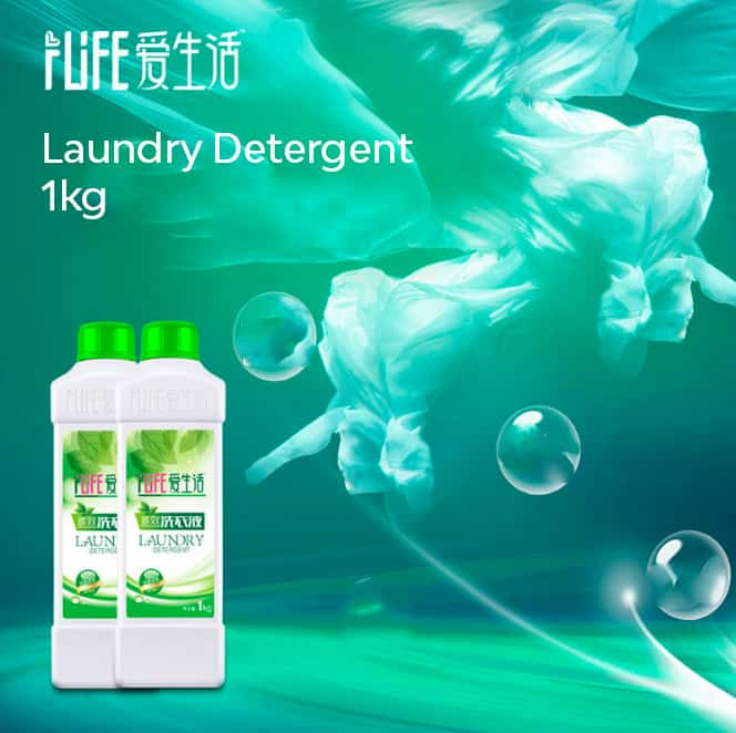 Greenleaf detergent cover